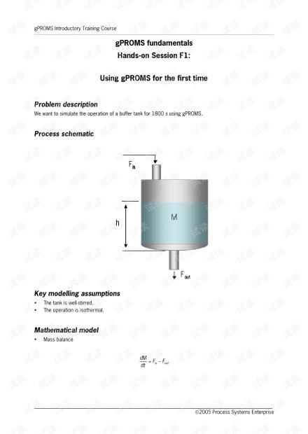 gPROMS模拟练习.pdf