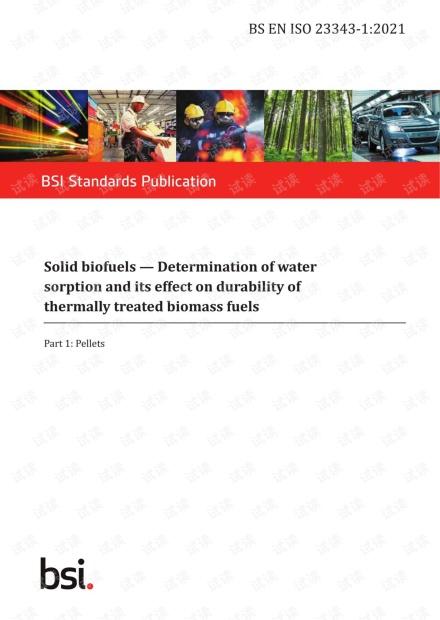 BS EN ISO 23343-1-2021.pdf
