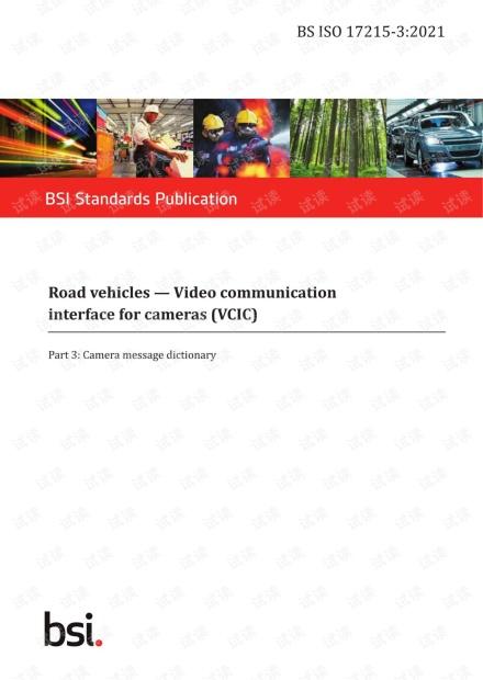 BS ISO 17215-3-2021.pdf