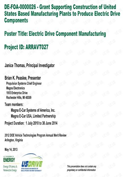 44. 麦格纳:电气驱动零部件制造.pdf