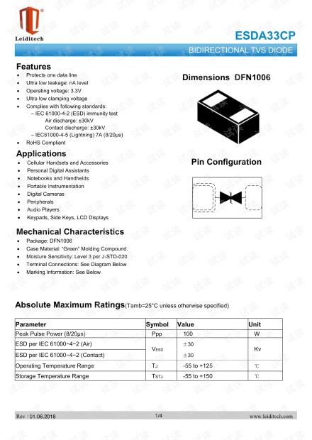 DFN1006__ESDA33CP (2).pdf