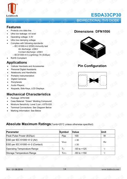 DFN1006__ESDA33CP30 (2).pdf
