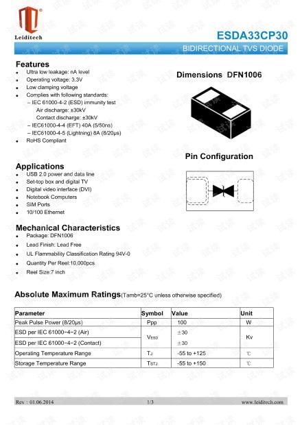 DFN1006__ESDA33CP30.pdf