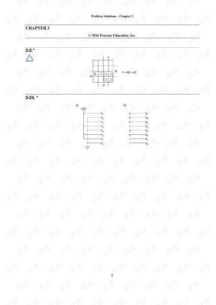 逻辑与计算机设计基础 第五版 第三章*习题答案