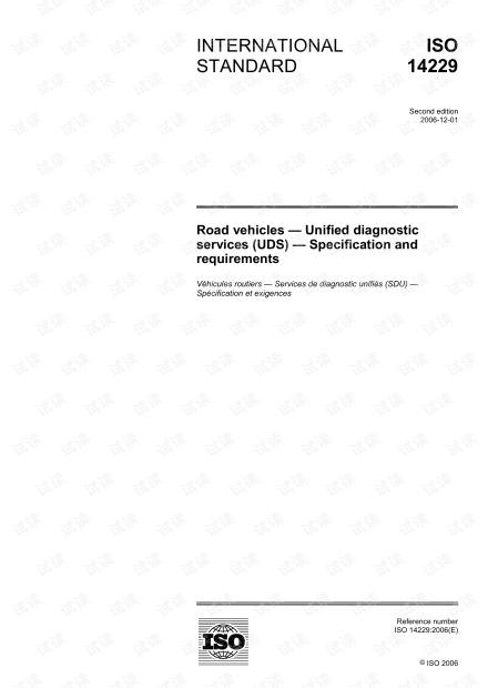 ISO14229_2006(UDS).pdf