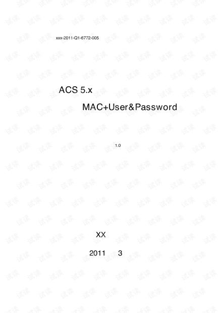 ACS5.x对接入用户实现双重认证(MAC+User&Passord)解决方案.pdf