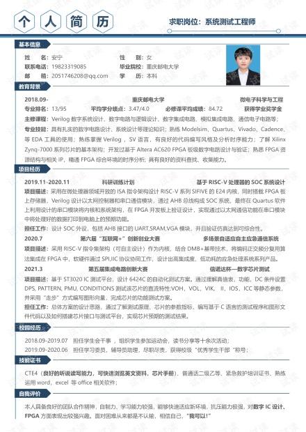 TP-LINK.pdf