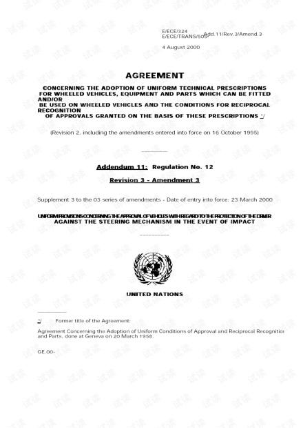ECE R12 关于就碰撞中防止转向机构伤害驾驶员方面批准车辆的统一规定(原文版本).pdf