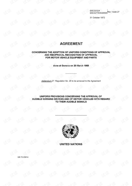 ECE R28 关于就声响信号方面认证声响报警装置和机动车辆的统一规定.pdf