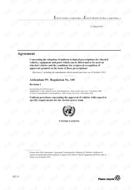ECE R100-关于结构和功能安全性的特殊性要求方面 批准蓄电池电动车辆的统一规定.pdf