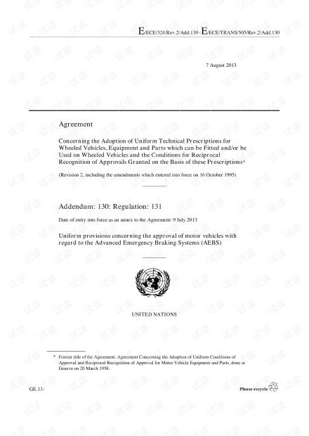 ECE R131 乘用车制动系统型式认证的统一规定.pdf