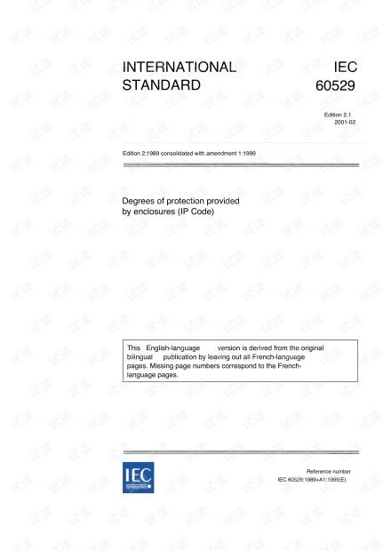 IEC 60529.pdf