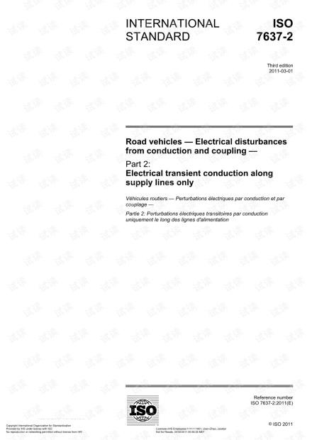 ISO 7637-2-2011.pdf