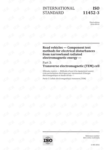 ISO 11452-3-2016.pdf