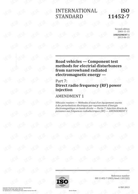 ISO 11452-7-2003.pdf