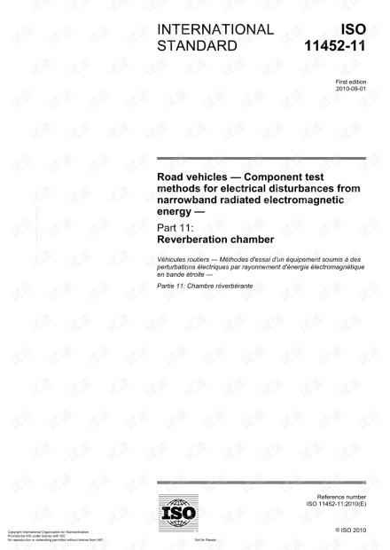 ISO 11452-11-2010.pdf