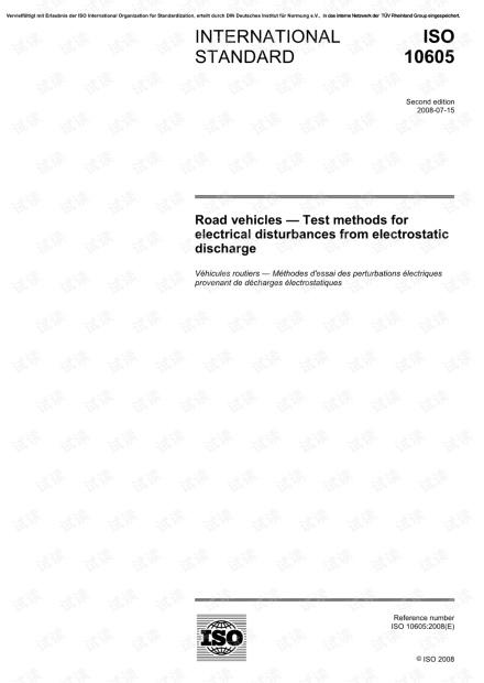 ISO 10605-2008.pdf