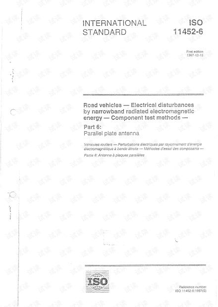 ISO 11452-6-1997.pdf