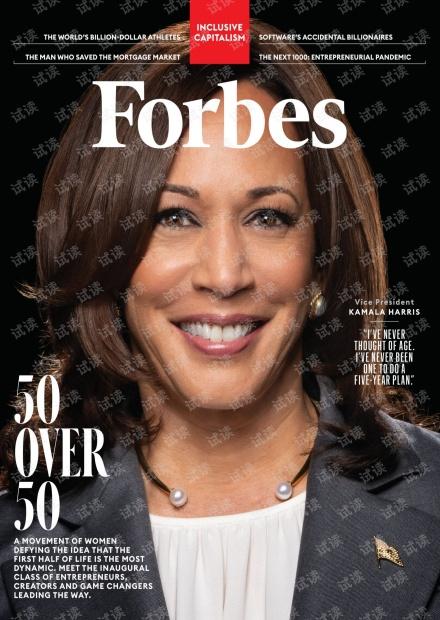 Forbes - 06.2021.pdf