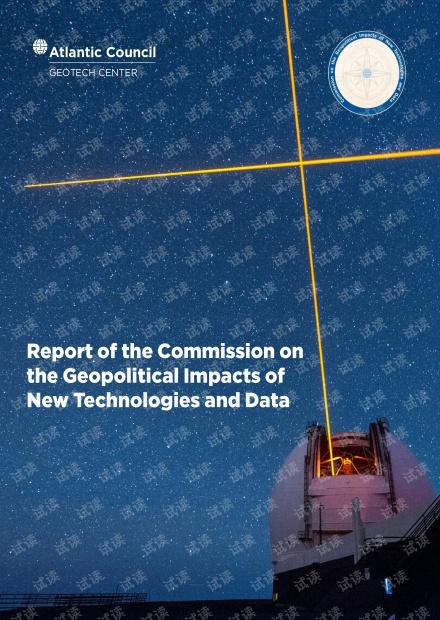 EN_新技术和数据的地缘政治影响建议报告.pdf
