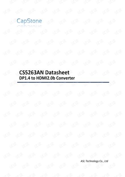 CS5263AN_Datasheet_V1.0.pdf