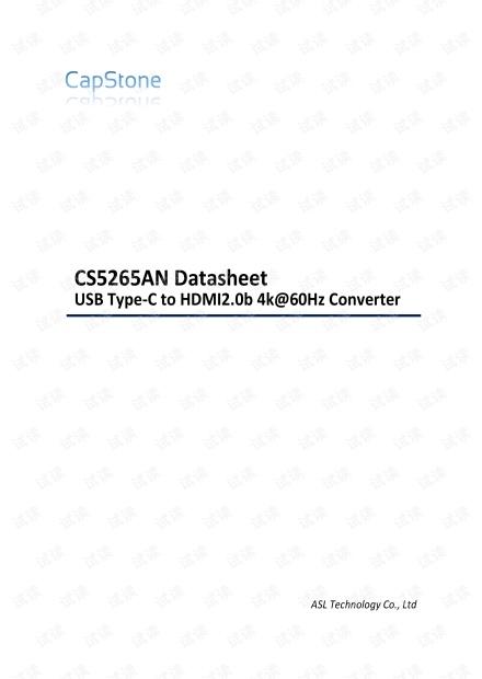 CS5265最新版规格书 CS5265最新版说明书 CS5265datasheet