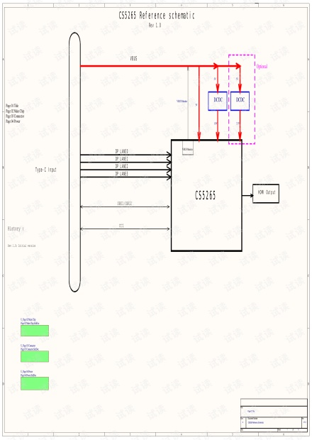 CS5265电路设计|CS5265原理图|CS5265电路设计资料