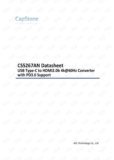 CS5267新版规格书|CS5267新版说明书|CS5267设计资料