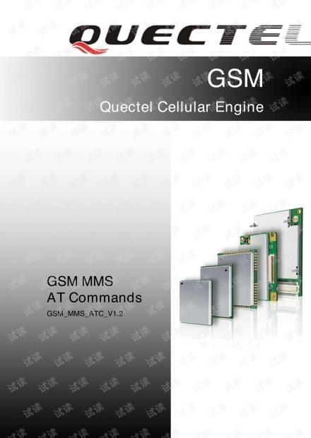 Quectel_GSM_MMS_AT_Commands_Manual_V1.2(C).pdf