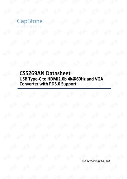 CS5269设计规格书|CS5269设计Typec转HDMI4K60HZ+VGA带PD3.0拓展坞电路参考
