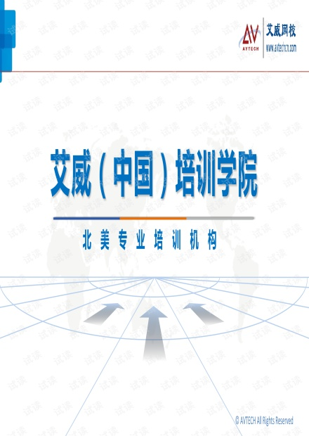 PMP在线直播讲义合集.pdf