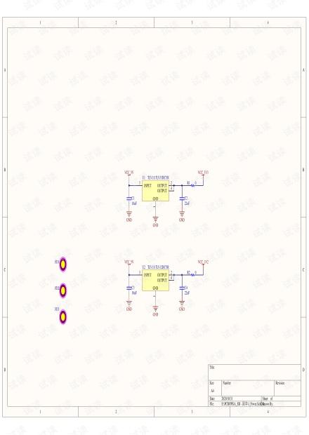 FPGA电路板.pdf