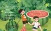 """2021地产项目夏季7月月度系列暖场""""夏日嘉年华""""活动策划方案【夏季活动】"""
