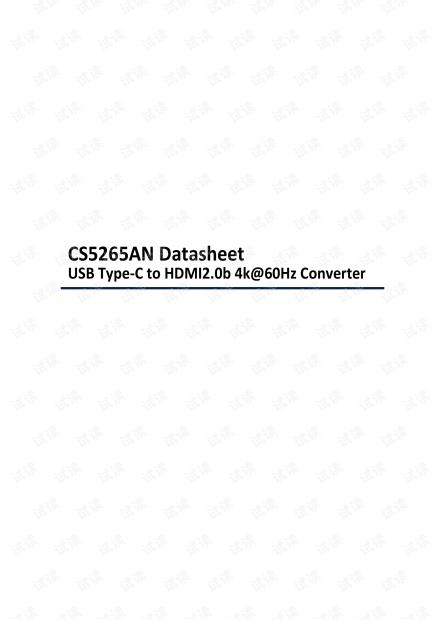 CS5265 USB-C转HDMI带PD3.0快充设计方案.pdf