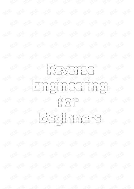 Reverse Engineering for Beginners(反汇编)