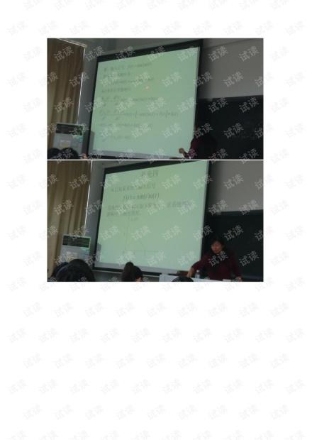 厦门大学17年《信号与系统》期中考试复习习题(必看).pdf