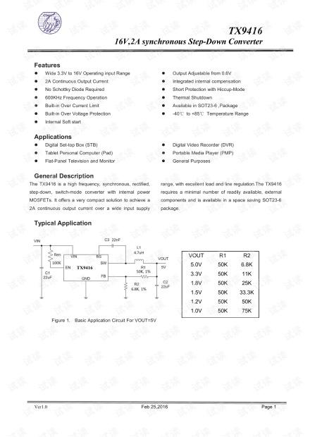 TX9416_V13926596180.pdf