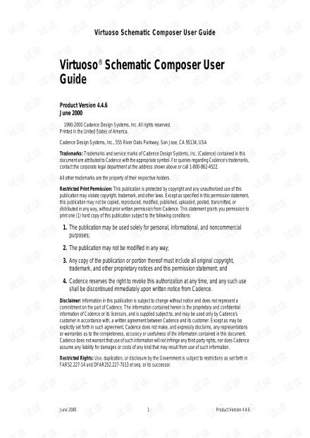 Cadence 版图设计 05--Virtuoso Schematic Composer User Guide