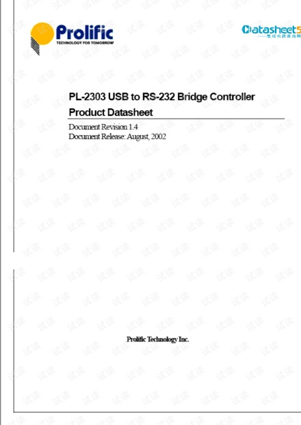 PL2303.pdf  RS-232 to TTL 驱动芯片资料