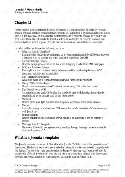 joomla模板制作知识