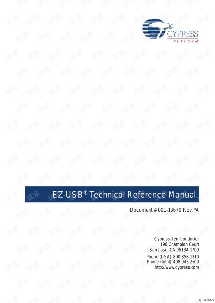 Cypress USB FX2 CY7C68013A 数据手册