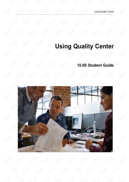 QC10.0  测试质量管理工具使用手册