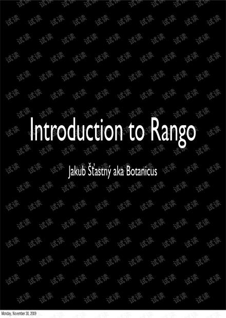 (ruby 1.9 开发)Rango