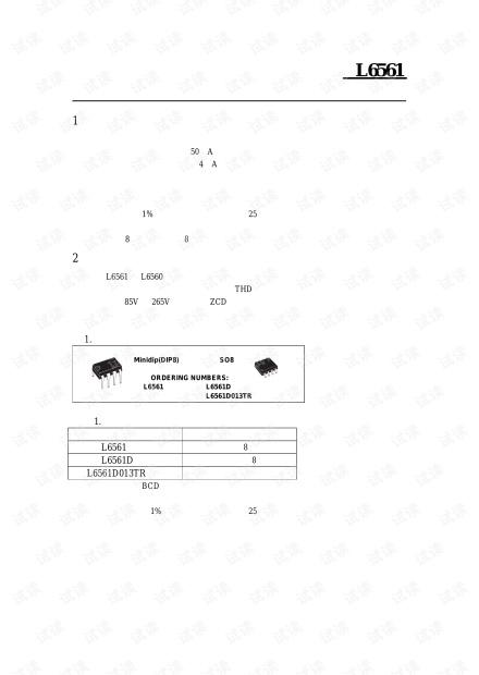 L6561中文PDF(设计参数)