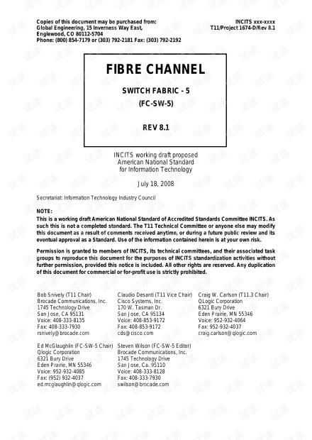光纤通道协议标准FC-SW-5