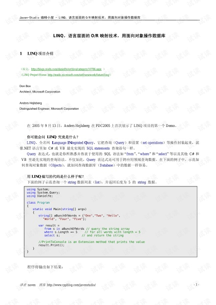 LINQ,语言层面的OR映射技术,用面向对象操作数据库