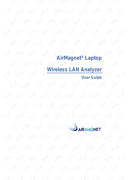 AirMagnet Laptop   User Guide