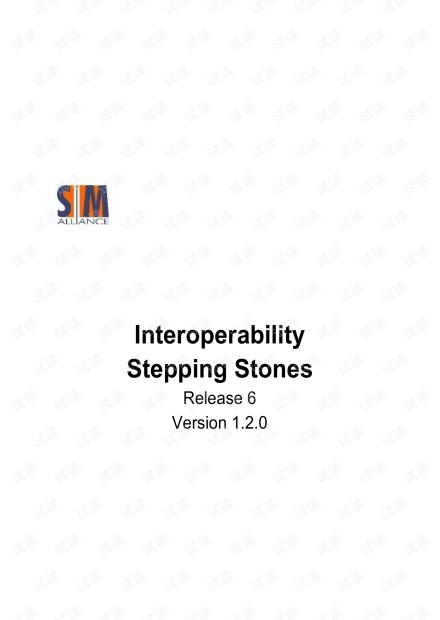stepstone规范(SIM卡规范)