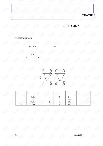 TDA2822 PDF说明文档