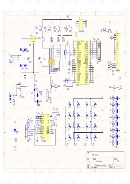 单片机最小系统电路图全